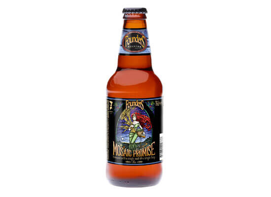 Founders Brewing Co. to Introduce New Beer with Proceeds to Benefit ArtPrize