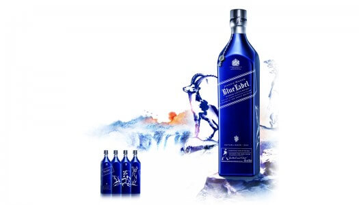 Johnnie Walker Celebrates Lunar New Year with Limited-Edition Bottle