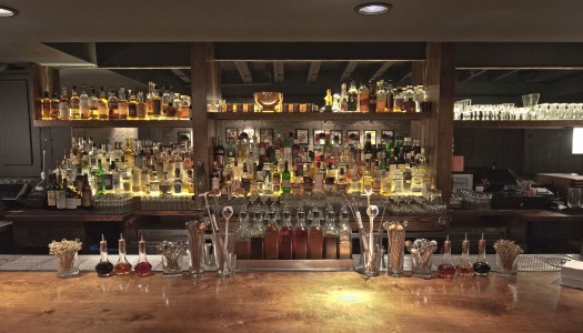 Featured Bar: The Up & Up