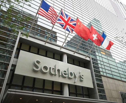 Sotheby's Front Entrance