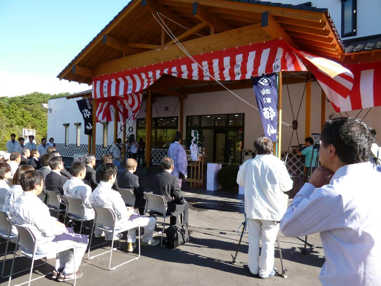Suisen-Shuzo relief event ceremony