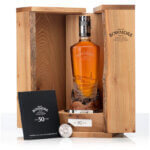 Bowmore Introduces Bespoke 1961 50 Year Old, featured image
