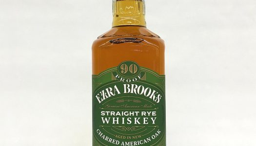 Ezra Brooks Launches New Straight Rye