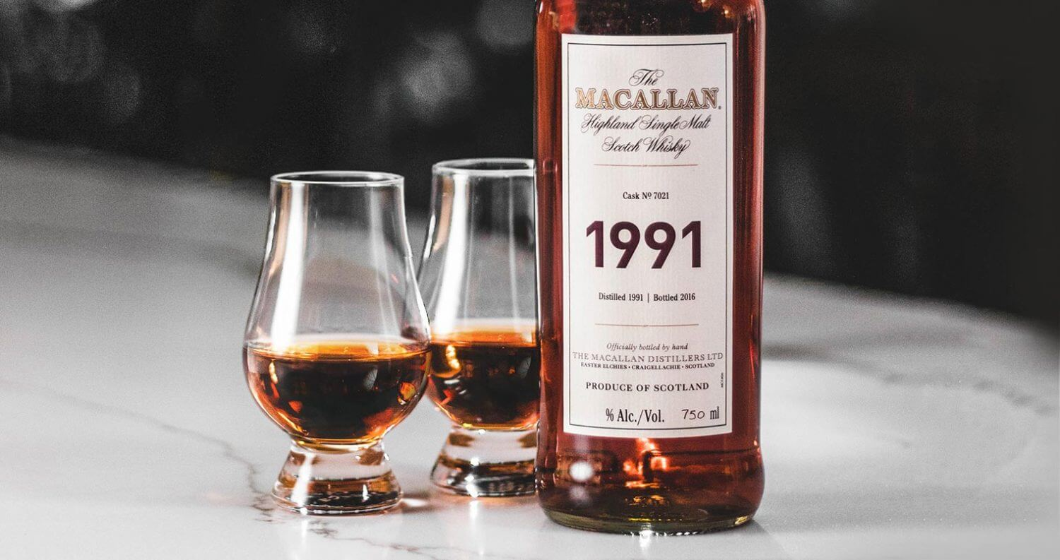 The Macallan Reveals 1991 Fine & Rare Vintage Expression, featured image