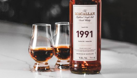 The Macallan Reveals 1991 Fine & Rare Vintage Expression