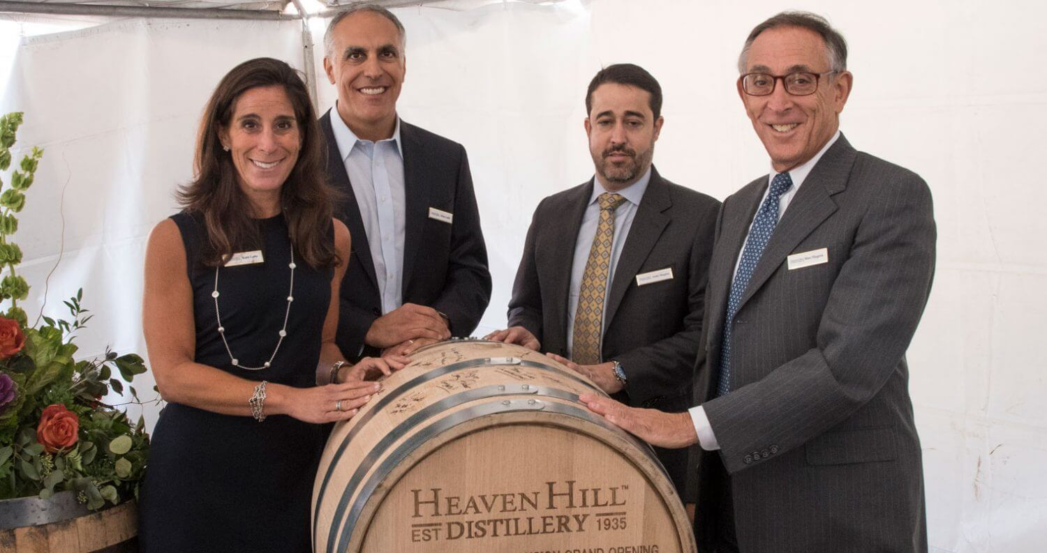 Heaven Hill Distillery Dedicates Largest Single-Site Bourbon Distillery in American Whiskey, featured image