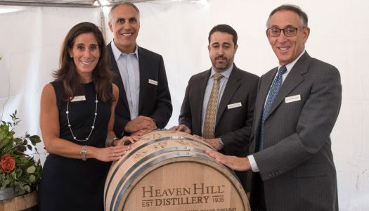 Heaven Hill Distillery Dedicates Largest Single-Site Bourbon Distillery in American Whiskey