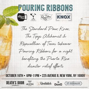 pouring ribbons benefit for puerto rico event thumb