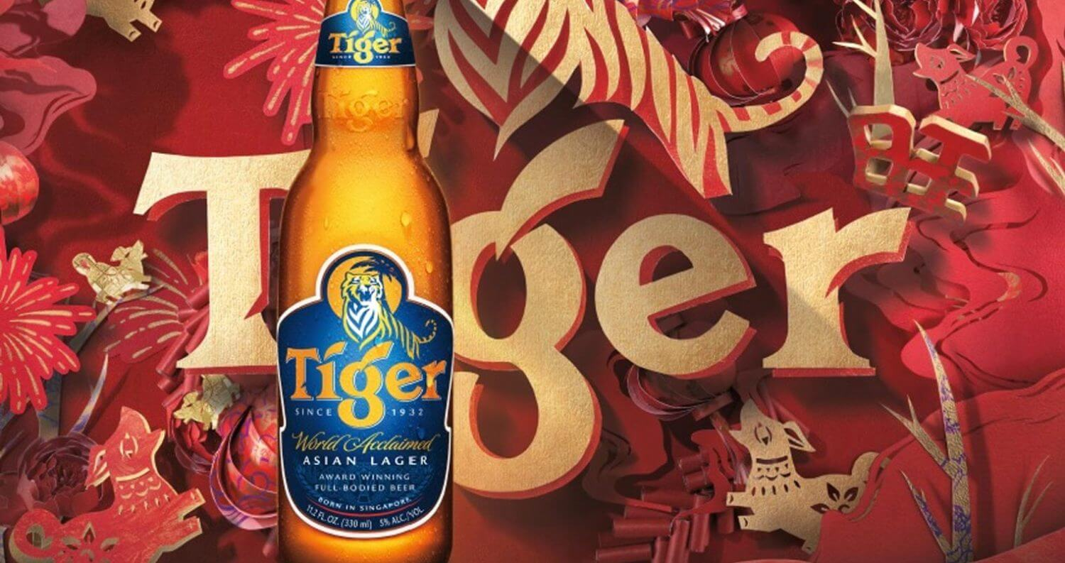 Tiger Beer Program Uncages 2018 Lunar New Year Celebrations, featured image