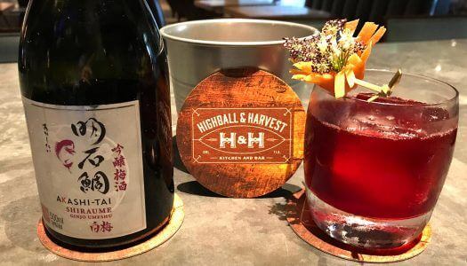 Chilled Drink of the Week: Akashi-Tai Sake Old Fashioned
