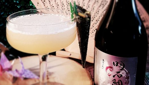 Drink of the Week: Okiya by Derrick Li