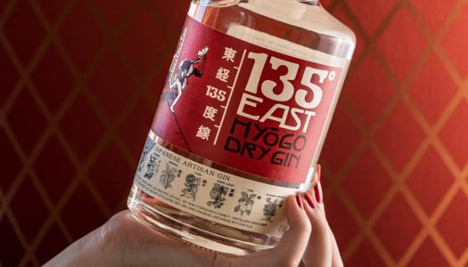 135 EAST Gin — Where Eastern Culture Crosses with Western Customs