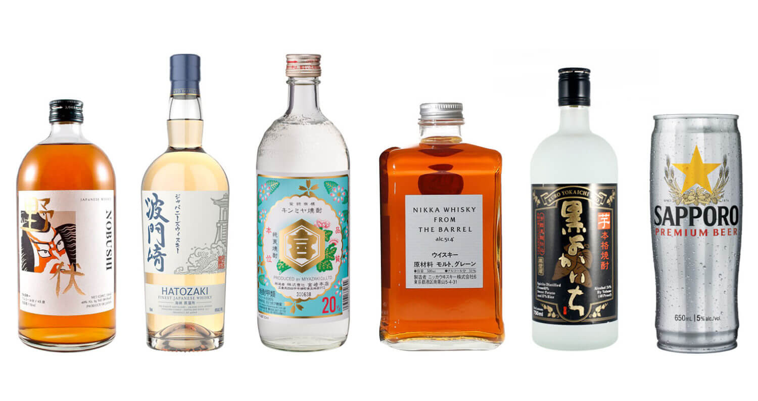 What to Drink in Japan, global sip, featured image